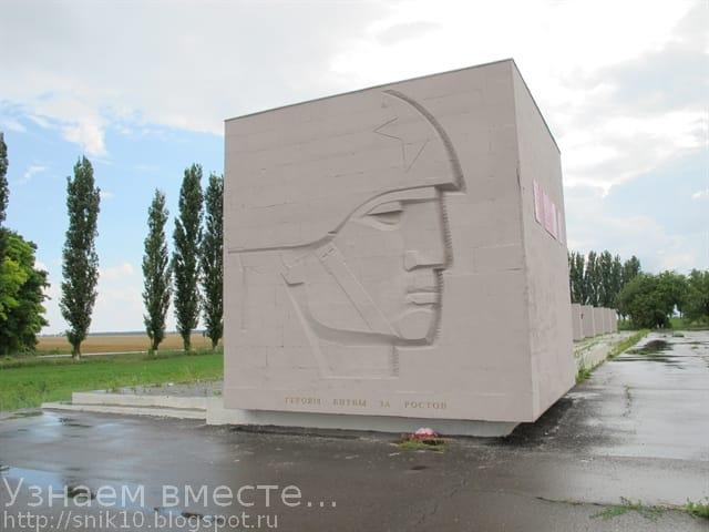 Мемориальный куб на Артиллерийском кургане